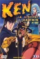 Hokuto no Ken - Ken le Survivant édition SIMPLE  -  VO/VF