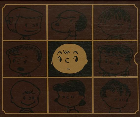 Snoopy et Les Peanuts édition Coffret