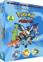 Pokemon - Saison 09 : Battle Frontier édition COLLECTOR  -  VF