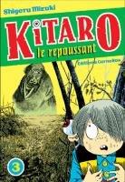 couverture, jaquette Kitaro le Repoussant 3  (Cornelius Manga)