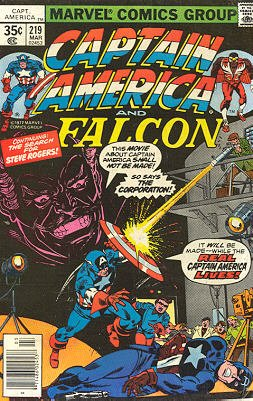 Captain America 219 - The Adventures of Captain America!