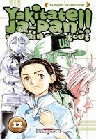 couverture, jaquette Yakitate!! Japan 12  (Delcourt Manga)