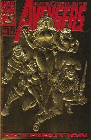 Avengers 366