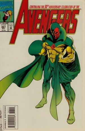 Avengers 367