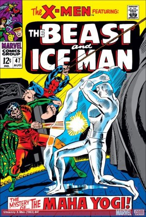 Uncanny X-Men # 47
