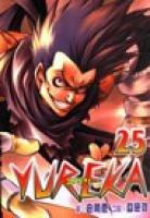 Yureka 25