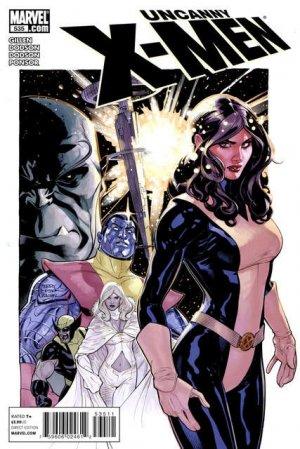 Uncanny X-Men # 535