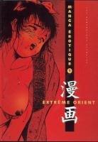 Extreme Orient édition SIMPLE