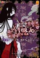 XXX Holic  -  Fan Book
