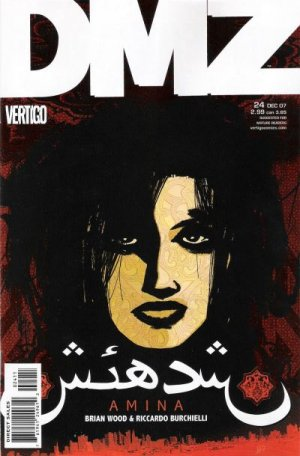 DMZ # 24 Issues (2006 - 2011)