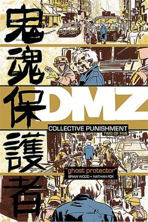 DMZ # 56