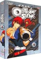 Outlaw Star édition SIMPLE  -  VOSTF