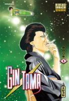 Gintama 5
