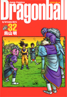 Dragon Ball 32