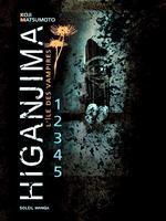 Higanjima 1