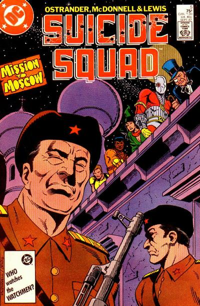 Suicide Squad 5 - The Flight of the Firebird