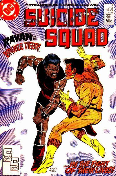 Suicide Squad 18 - Manhattan Massacre!
