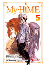 My Hime 5