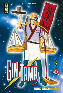 Gintama 10