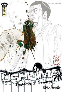 Ushijima 8