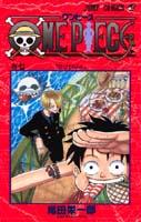 One Piece 7