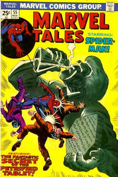 Marvel Tales 55 - If This Be Bedlam!