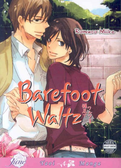 Hadashi de Waltz wo 1