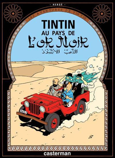 Les aventures de Tintin 15 - Tintin au pays de l'or noir