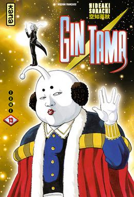 Gintama 13