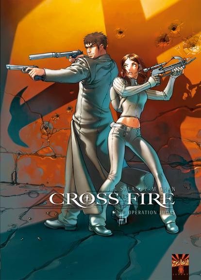 Cross Fire 1 - Opération Judas