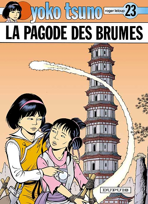 Yoko Tsuno 23 - La pagode des brumes