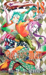 D.Gray-Man  18