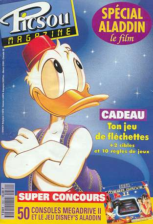 Picsou Magazine 262 - 262
