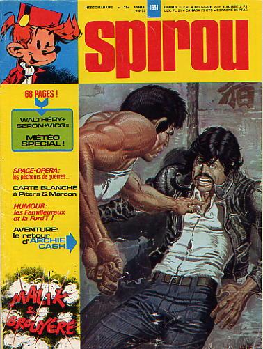 Le journal de Spirou 1951 - 1951