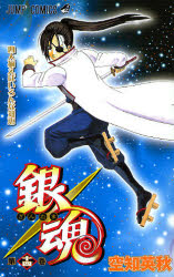 Gintama 14