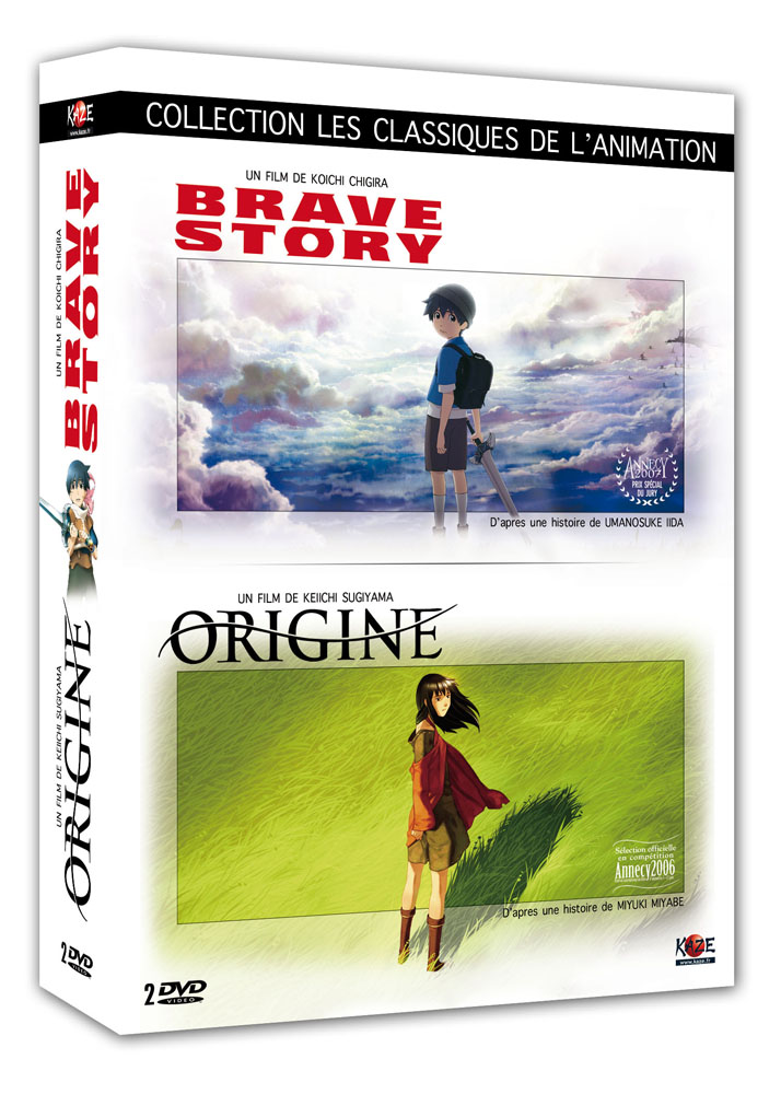 Origine   Brave Story 1