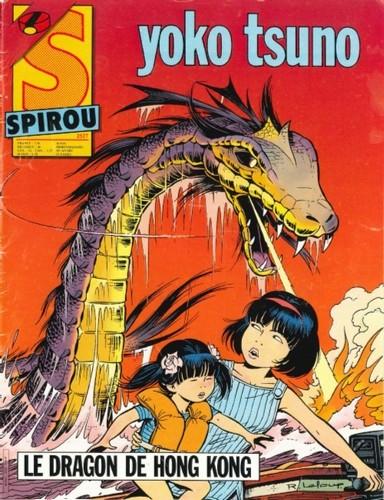 Le journal de Spirou 2527 - 2527
