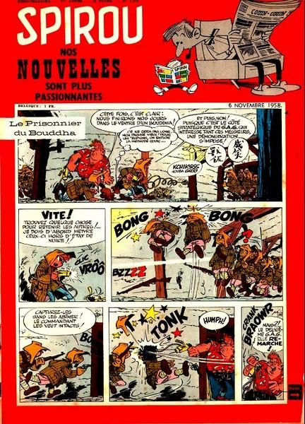 Le journal de Spirou 1073 - 1073
