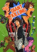 Giant Killing 6