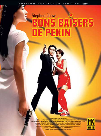 Bons Baisers de Pékin 1 - Bons Baisers de Pékin - Edition Collector