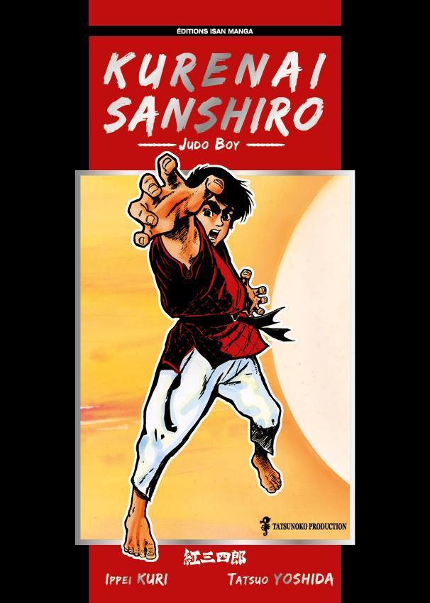 Kurenai Sanshiro 1