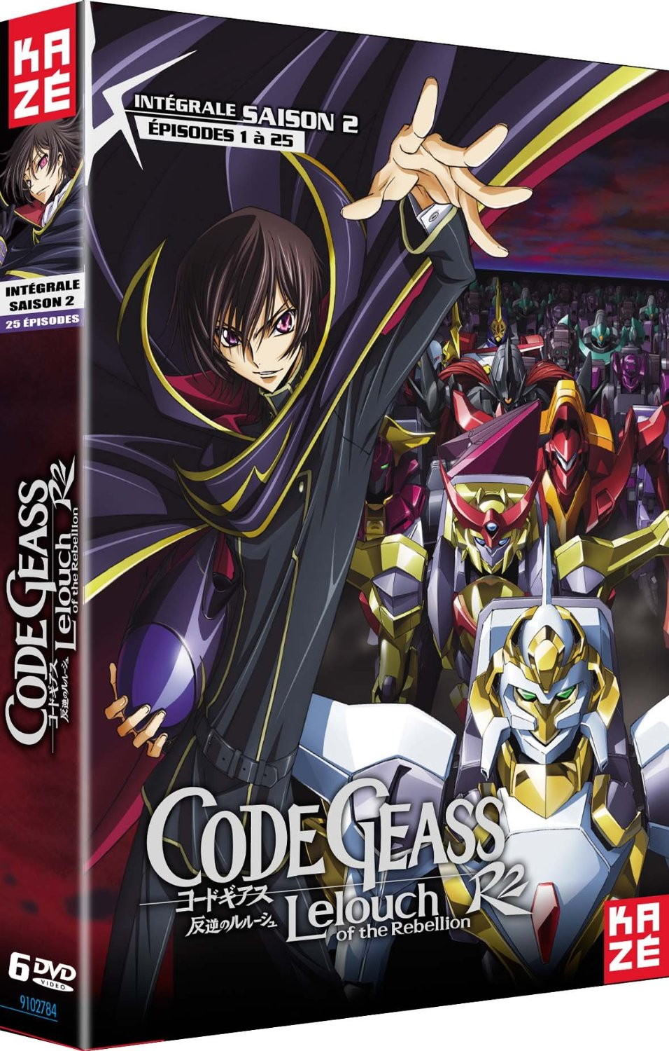 Code Geass - Lelouch of the Rebellion R2 2
