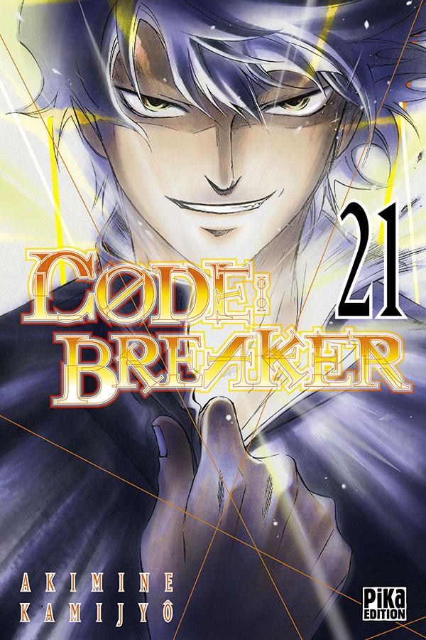 Code : Breaker 21
