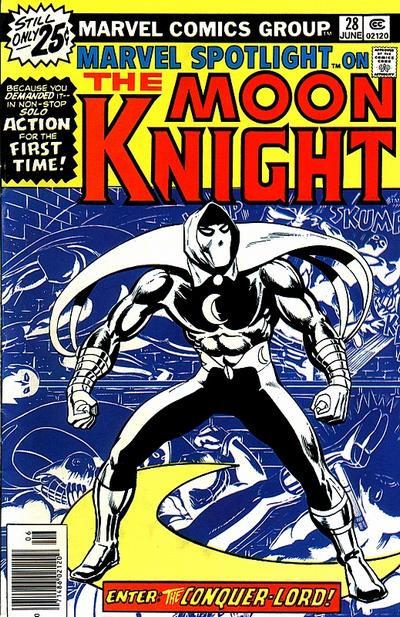 Marvel Spotlight 28 - The Crushing Conquer-Lord!