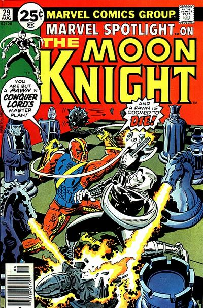 Marvel Spotlight 29 - The Deadly Gambit of Conquer-Lord!