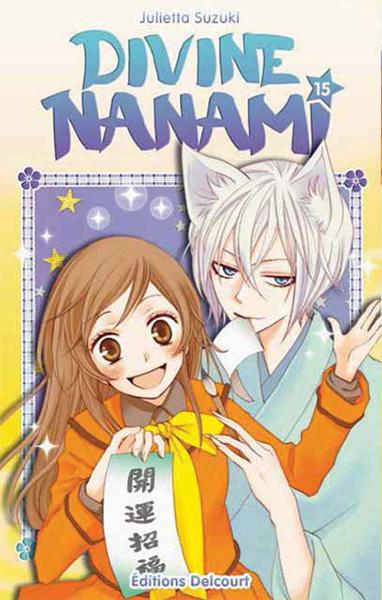 Divine Nanami 15