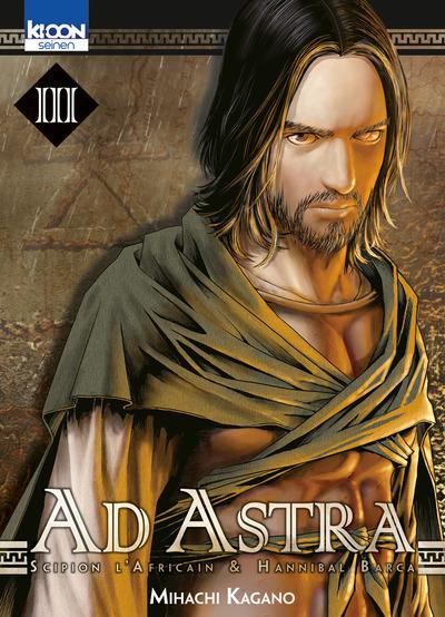 Ad Astra 3