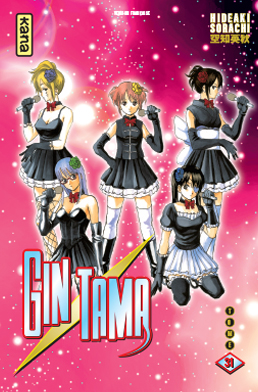 Gintama 31