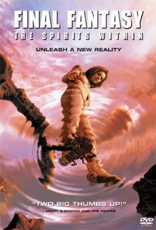 Final Fantasy - Les Créatures de l'Esprit 1