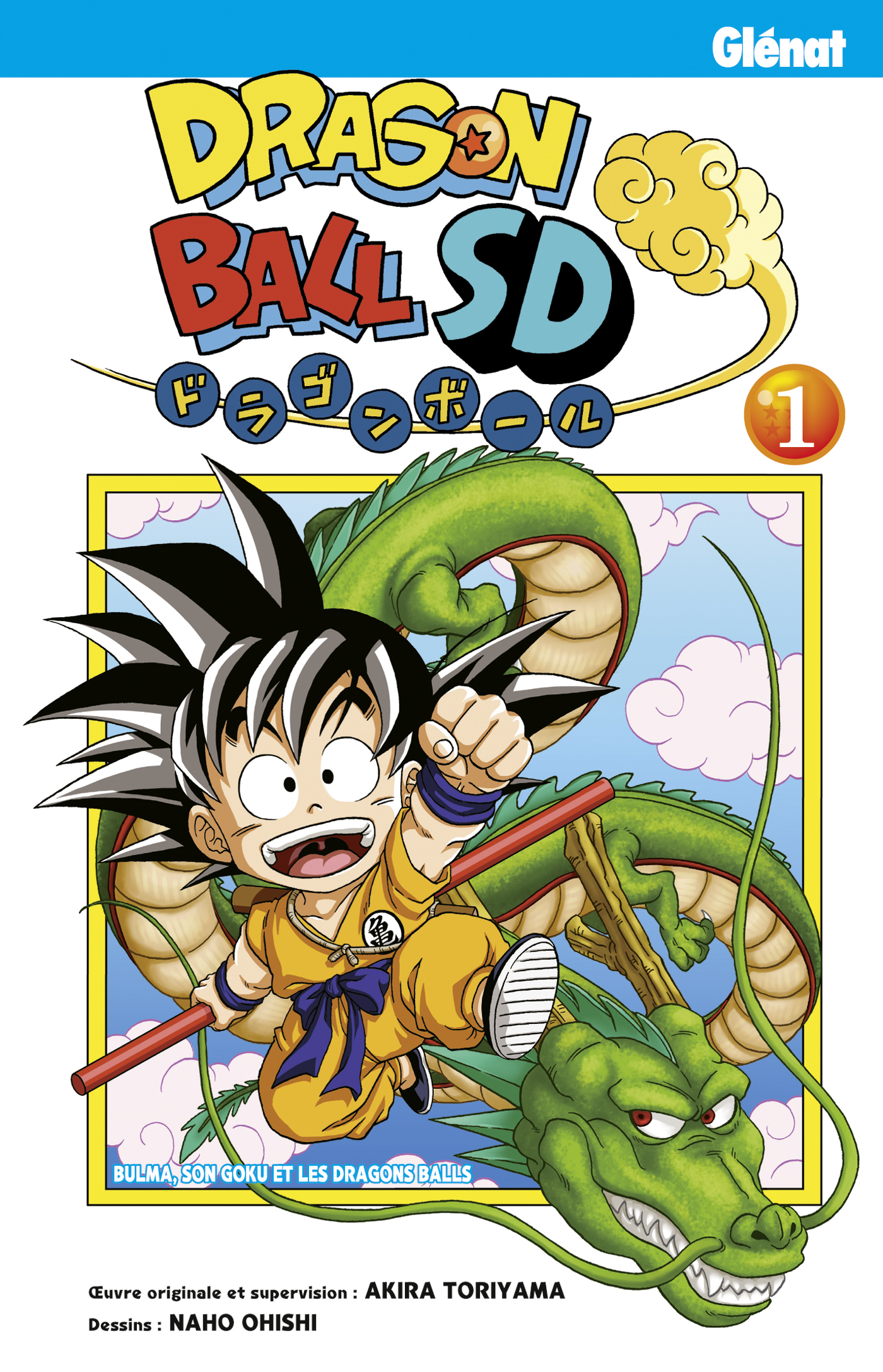 Dragon Ball SD 1